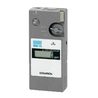 Cosmos Oil Steel Dust Meter