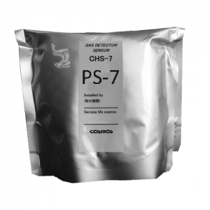 PS-7 Sensors